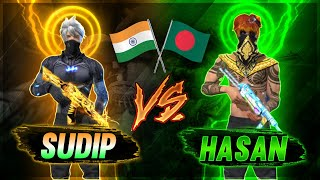 GLOBAL TOP 1 PLAYER MIT HASAN VS SUDIPSARKAR FRIENDLY 1vs1 FIGHT ❤️🔥🇮🇳🇧🇩🇳🇵#SUDIPSARKAR