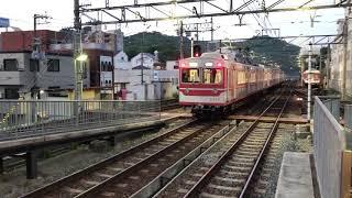 神戸電鉄 鈴蘭台駅 新開地行一番電車発車シーン