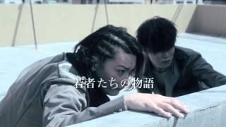 新たなメサイア伝説が今、ここから始まる!TOKYO MX2 092チャンネルにて...