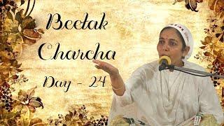 Bitak Charcha (बीतक चर्चा) Day 24 : Jyotasana Ben
