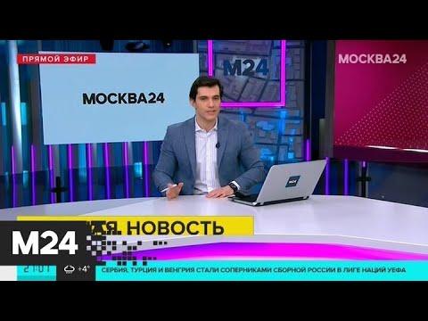 Сборная РФ по футболу сыграет с Сербией, Турцией и Венгрией в группе Лиги наций - Москва 24
