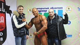 чемпионат Омской области по бодибилдингу и фитнесу 2017 г