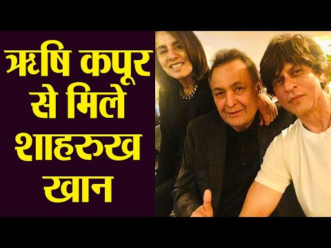 Shahrukh Khan meets Rishi Kapoor in New York: Check Out Here  FilmiBeat Mp3