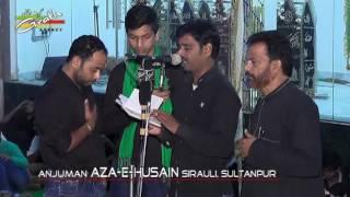 Anjuman Aza-e-Husain Sirauli | Shab-e-Bimar-e-Karbala | 24th Moharram 1438-2016 | Amhat Sultanpur
