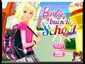 Barbie Games - Barbie School Style Dress Up Game