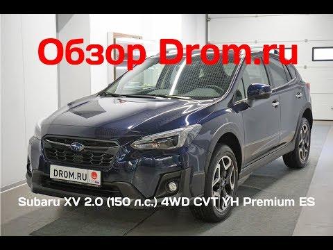 Subaru XV 2019 2.0 (150 л.с.) 4WD CVT YH Premium ES - видеообзор