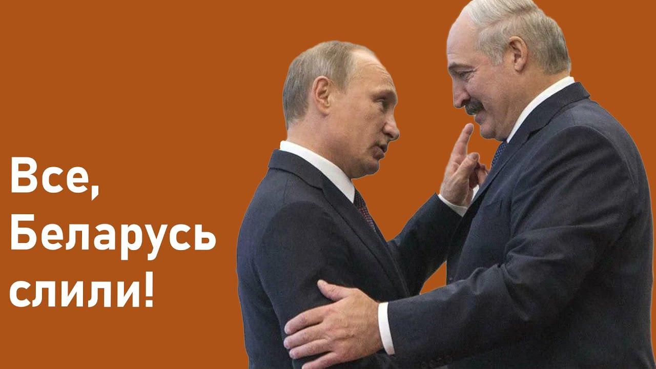 Срочно! Россия готовится к вторжению в Беларусь, решение принято - источник из КГБ!