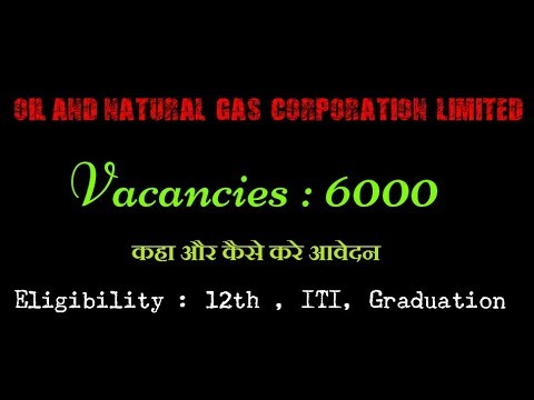 ONGC Recruitment 2017, ONGC jobs , Oil and Natural Gas Corporation Limited jobs, ongc Postal Address