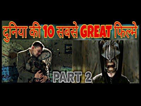 Best Movies List Part 2