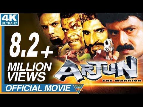 Arjun (Vijayendra Varma) Hindi Dubbed Full Movie    Balakrishna, Laya    Eagle Hindi Movies
