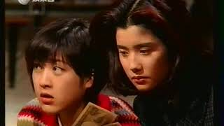 江口洋介、石田光「讓你們結婚吧!」02(有線粵語/1997年)