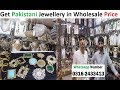 Jewellery Shopping in Gulf Market Clifton