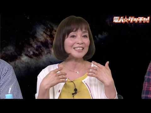 『アニチャ! ゲスト:日髙のり子』(2017年5月18日放送分)