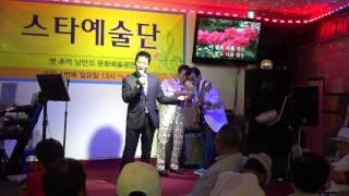 * 추억의 소야곡... 가수 문래동 배호 / 스타 예술…