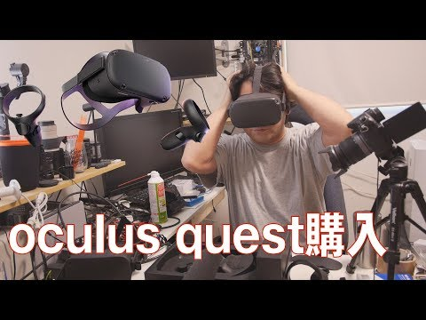 Repeat Oculus Quest Basics Tutorial by Oculus - You2Repeat