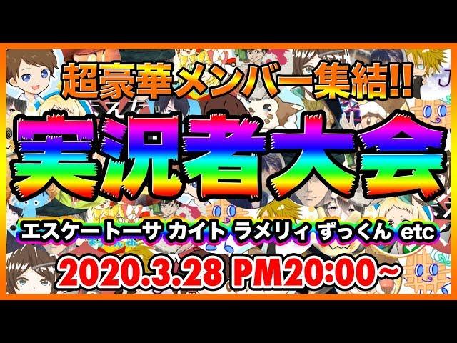 日本 ランキング スマブラ