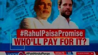 Rahul Gandhi Minimum Income Scheme for 20% of poor with Rs 6,000 per month, Who'll pay for it?