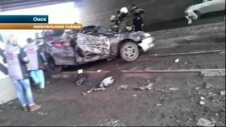 Страшная авария произошла в Омске