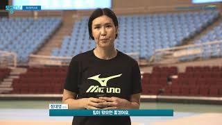 한국도로공사_친선경기 인터뷰