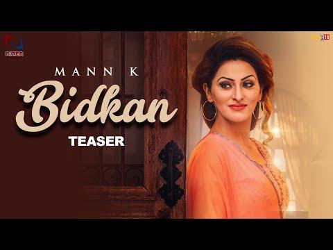 Bidkan - Mann K ft Kharoud | Teaser | Rizer Music | Latest Punjabi Song 2018