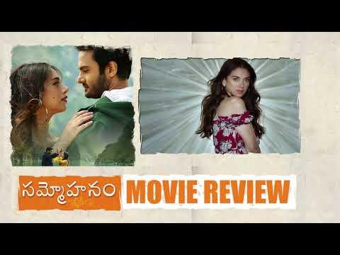 Sammohanam Movie Review | Sudheer Babu | Aditi Rao Hydari | Mohan Krishna Indraganti | #Sammohanam