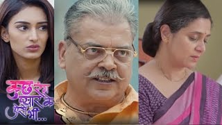 Kuch Rang Pyaar Ke Aise Bhi | Episode 300 | Khatri to EXPOSE Ishwari's dark PAST