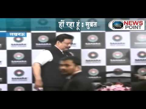 Sahara chief Subrata Roy arrested to be produced before Lucknow CJM soon