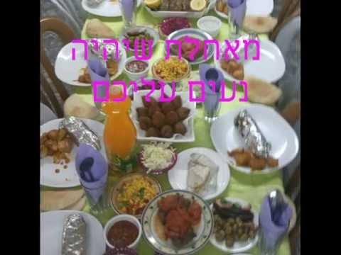 מסעדת אלחלאל -כפר כנא