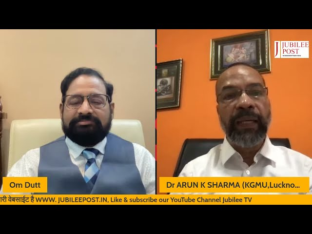 एक मृत व्यक्ति की आंखों से चार दृष्टिहीन लोगों को रोशनी मिलती है -कैसे -बता रहे हैं .Dr.Arun Sharma