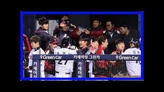 LG 안방마님 유강남, 시즌 7호 홈런으로 21경기 연…
