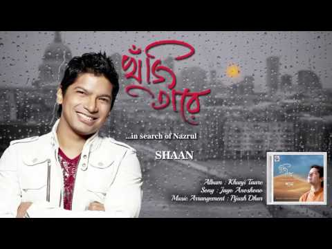 Jago Anoshono | Audio Song | Shaan | Khuji Taare | Nazrul Geeti