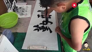 小六练习写书法作品,因为洇墨严重没写成功,还需多多练习