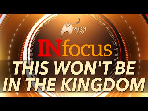 INFOCUS | This Won't Be in the Kingdom