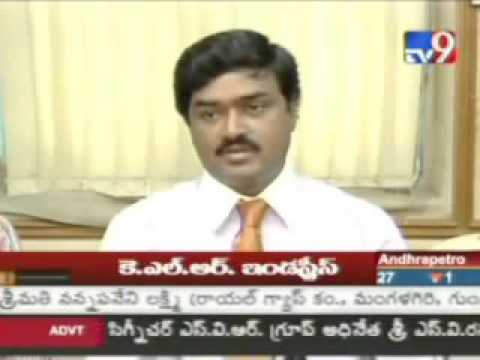 SMAAT AQUA Flood Water Purification with Karunakar Reddy