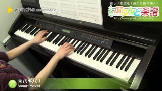 使用した楽譜はコチラ→http://www.print-gakufu.com/score/detail/88242...