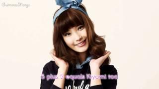 Eng Sub 귀요미송 Kiyomi   Gwiyomi Song Cutie Song by 하리 Hari