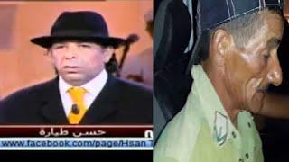 The great Hmed satour    العظيم حمد ساطور يهاجم حسن طيارة وينعته بالكاذب