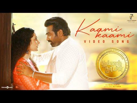 Download Kaami Kaami Video Song | Tughlaq Durbar | Vijay Sethupathi | Govind Vasantha | Delhiprasad | Karky