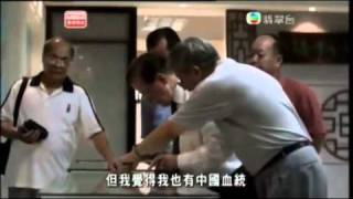 華人移民史 CH05 part 2