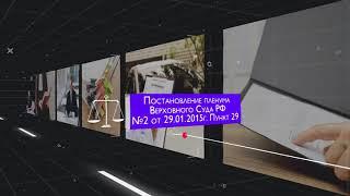 Советы юриста. Вып.010