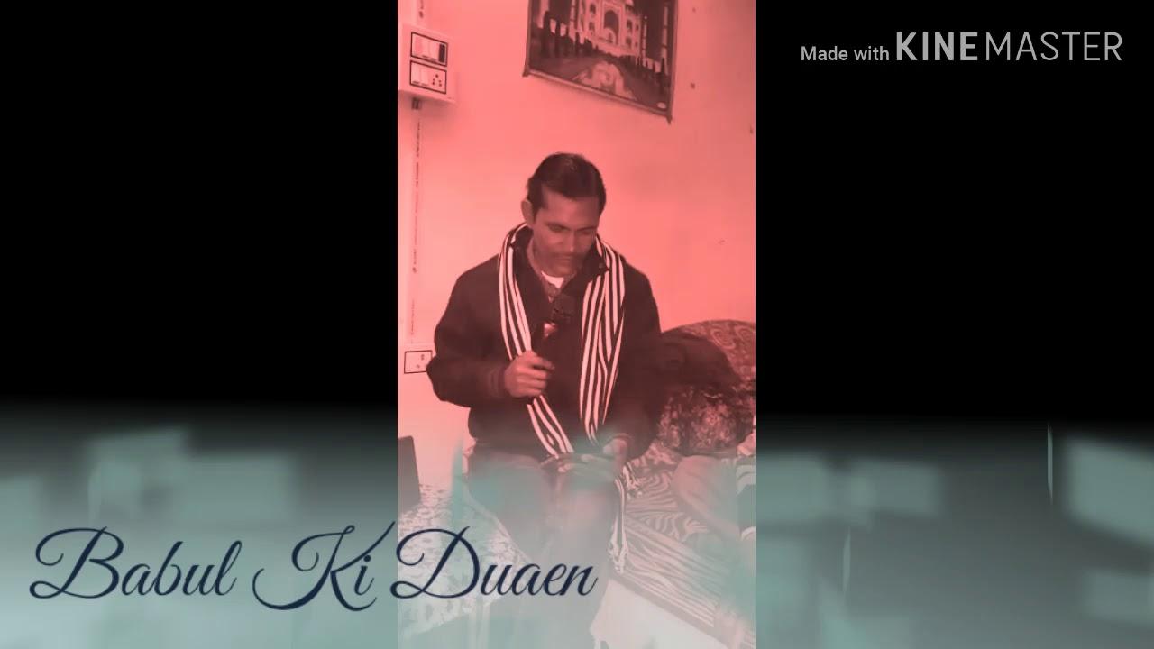 Download Babul Ki Duaen Leti Ja  sung by most Wonderful brother Brijesh Rathore  😊