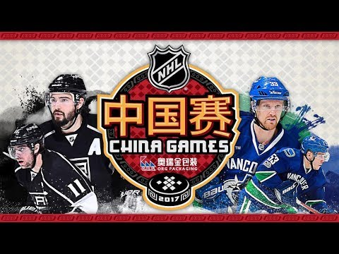 NHL China Games | Game 1: Vancouver Canucks vs Los Angeles Kings