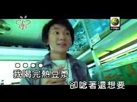 JJ Lin Dou Jiang You Tiao