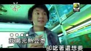 JJ Lin Dou Jiang You Tiao