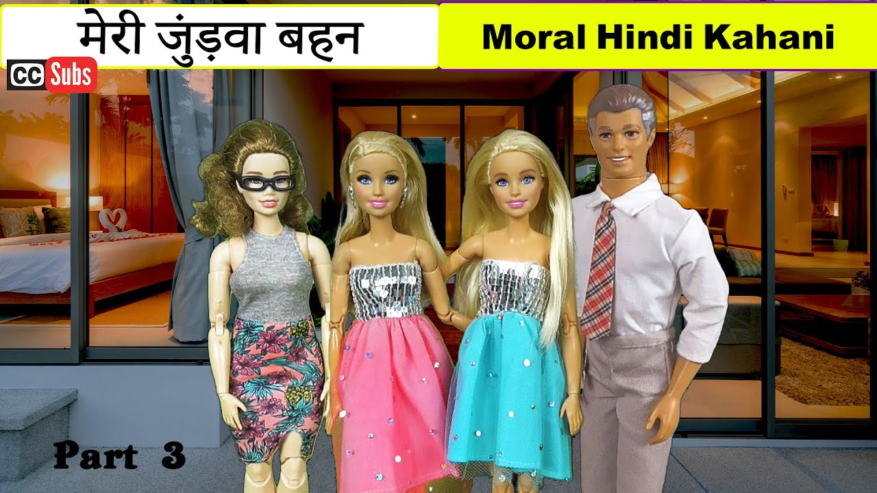 Download meri judwa behen(part 3)/barbie ki kahani_barbie episode /twin sisters story#papiyon