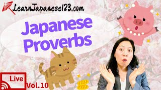 Thank you for tuning in! If you're new to learn Japanese, join my free course! Join my 7-Day Free Japanese Course   https://bit.ly/2ygrUD1 If you want ...