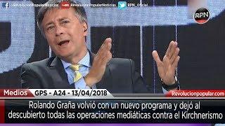 Graña volvió a la TV, destrozó a Lanata y todas las operaciones mediáticas corta el Kirchnerismo