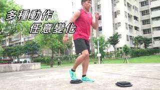 兩棲健將 360°高效核心訓練滑盤 【運動健身】(健腹輪/伏地挺身器/Glider)-Fun Sport
