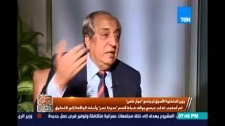 حوار خاص اللواء محمد إبراهيم يروي نص المكالمة الحادة التي جمعت بينه بين الرئيس الأسبق مرسي