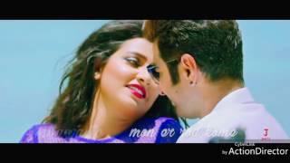 bangla song ringtone urche mon boss 2 jeet shuvosree